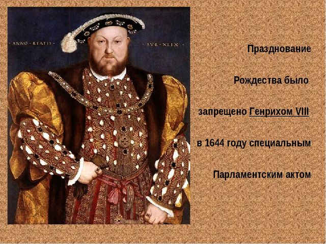Празднование Рождества было запрещено Генрихом VIII в 1644 году специальным...