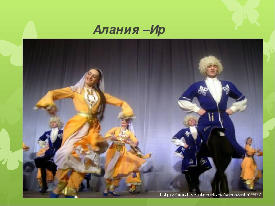 Алания –Ир Ростов