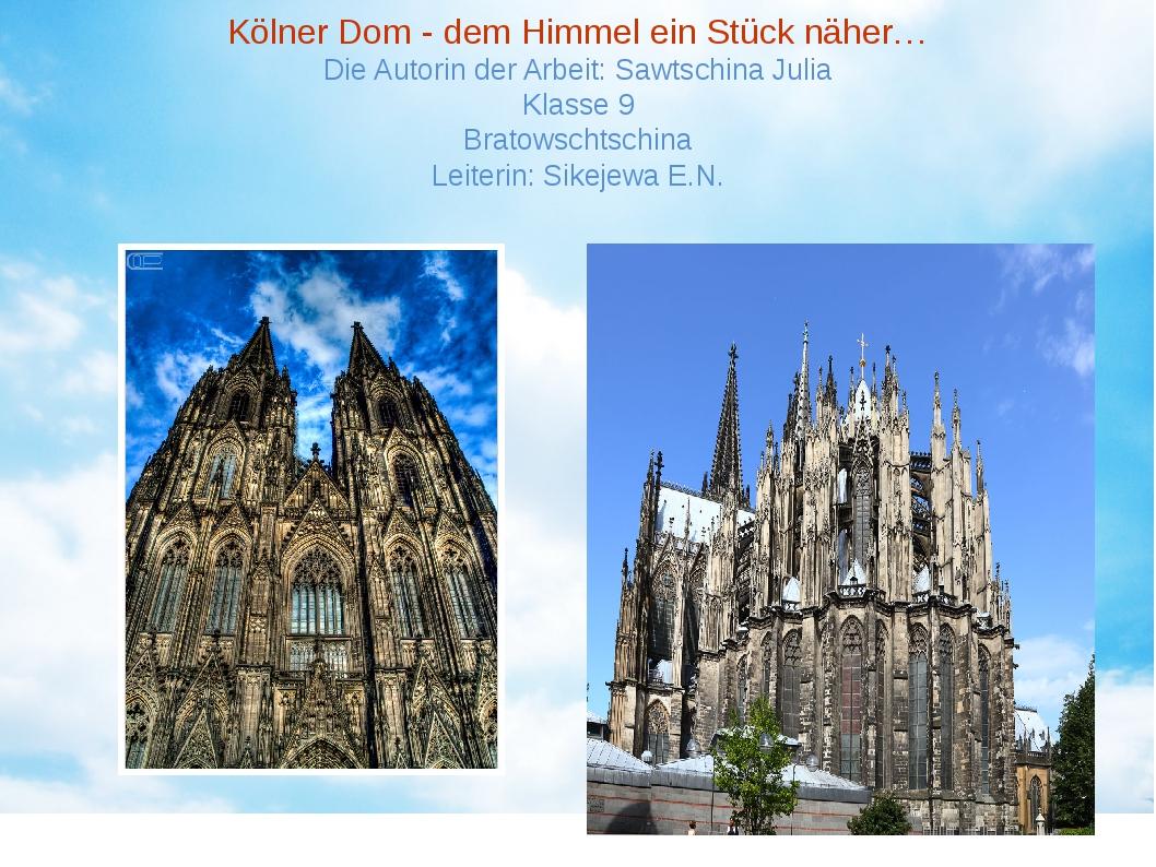 Kölner Dom - dem Himmel ein Stück näher… Die Autorin der Arbeit: Sawtschina J...