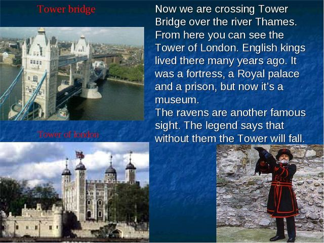 Tower bridge Now we are crossing Tower Bridge over the river Thames. From...