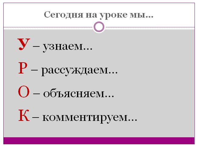 hello_html_739c9f1f.png