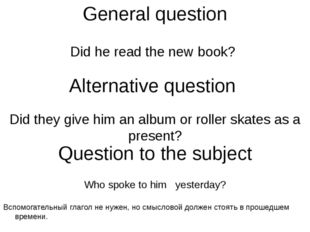 General question Did he read the new book? Did they give him an album or roll