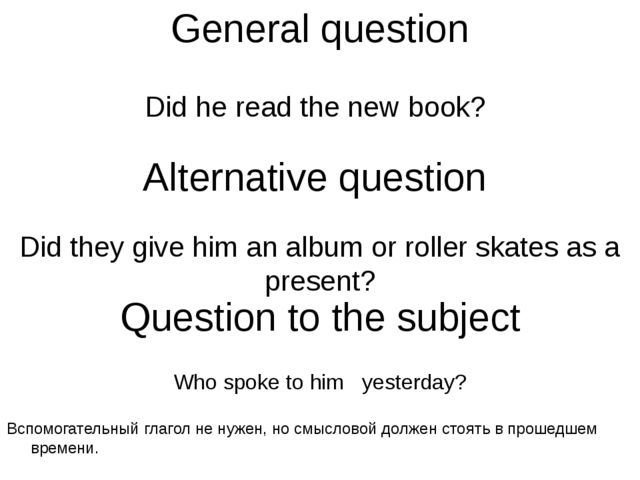 General question Did he read the new book? Did they give him an album or roll...