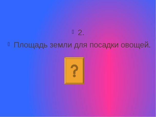 Список источников6 Учебник Русский язык: 3 класс учебник для учащихся общеобр...