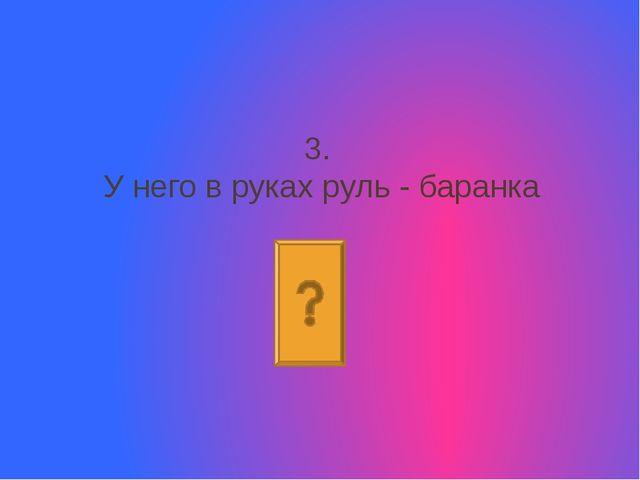 Список источников для иллюстраций http://klub-drug.ru/wp-content/uploads/2011...