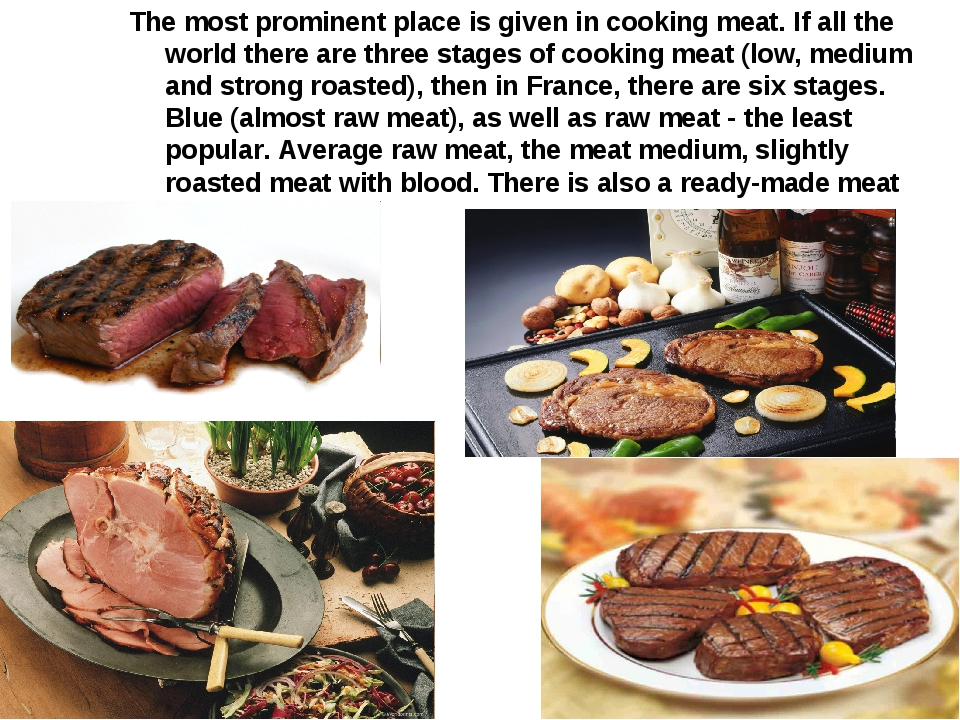 The most prominent place is given in cooking meat. If all the world there are...