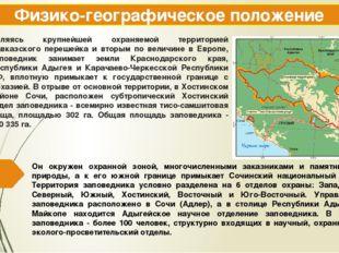 Являясь крупнейшей охраняемой территорией Кавказского перешейка и вторым по в