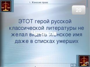 На Всероссийской конференции движения Женщины России «От равных прав к равным