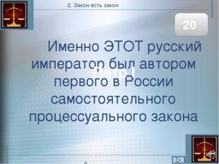 В сказке «Иван-царевич и серый волк» братья убили Ивана-царевича, нарушив тем