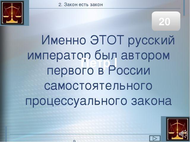 В сказке «Иван-царевич и серый волк» братья убили Ивана-царевича, нарушив тем...