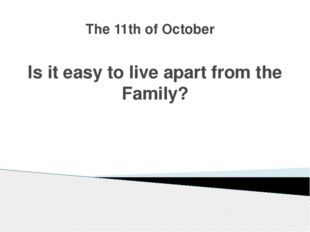 Is it easy to live apart from the Family? The 11th of October