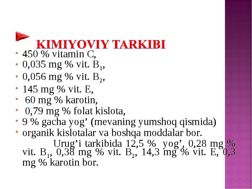 450 % vitamin C, 0,035 mg % vit. B1, 0,056 mg % vit. B2, 145 mg % vit. Е, 60...