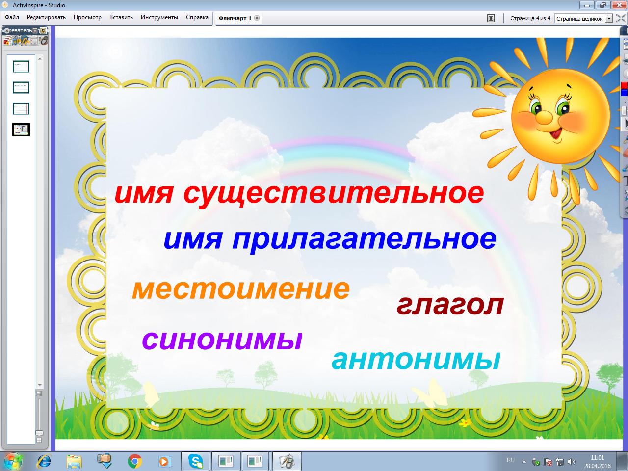 hello_html_623d1d0e.png