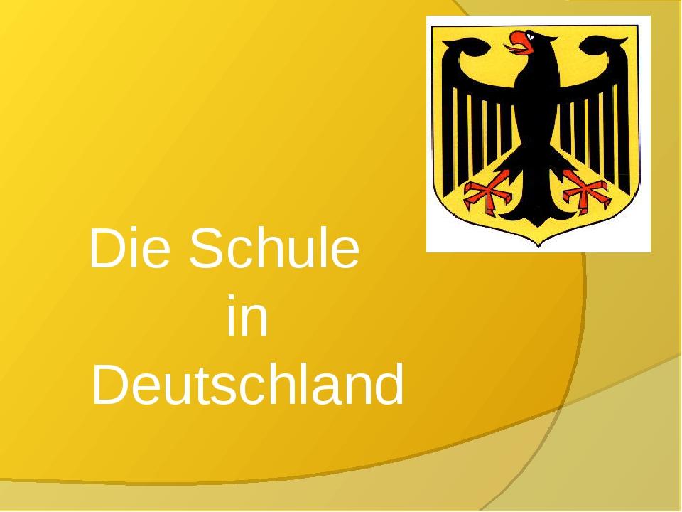 Die Schule in Deutschland