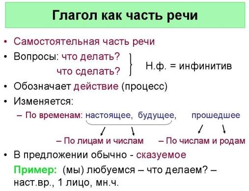 hello_html_m157595d1.jpg