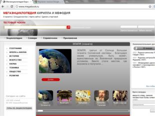 http://www.megabook.ru
