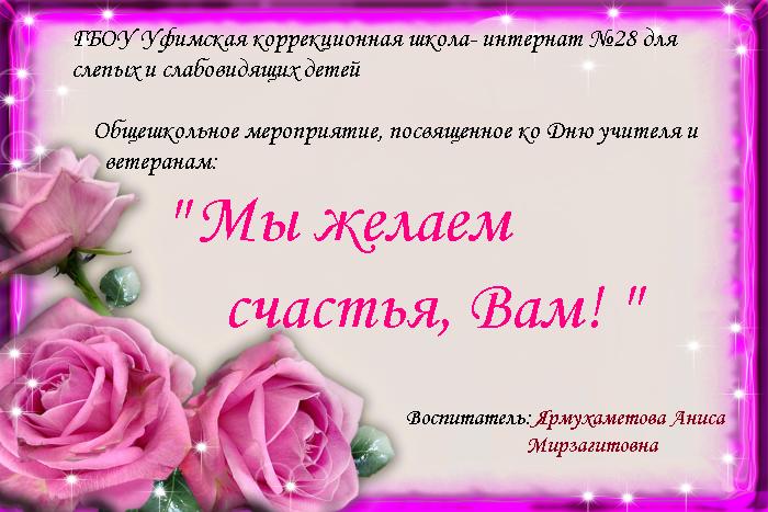 hello_html_m5b17e818.png