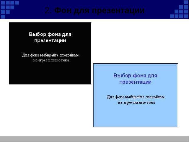 Основные этапы создания презентации Этап 1. Начало работы Этап 2. Определение...