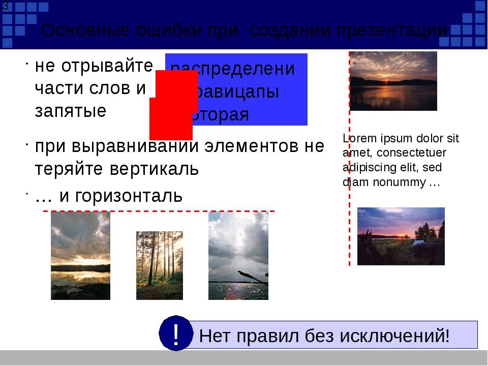 4. Таблицы, схемы, диаграммы
