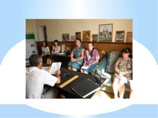 Заседание рабочей группы по выполнению научно-исследовательской работы «Исто