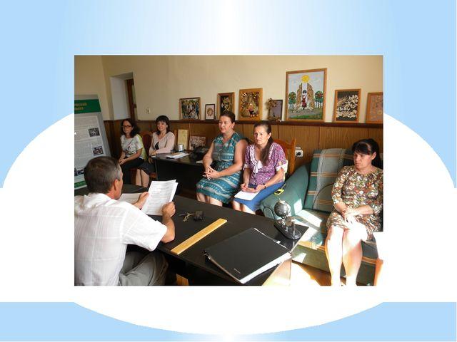 Заседание рабочей группы по выполнению научно-исследовательской работы «Исто...