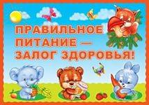 hello_html_4139199.jpg