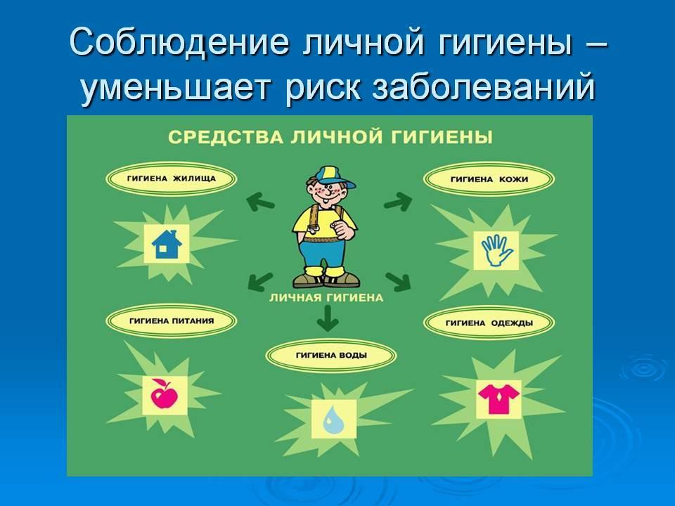 hello_html_4e2ac6fb.jpg