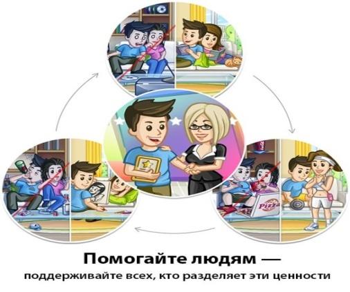 hello_html_m3620039d.jpg