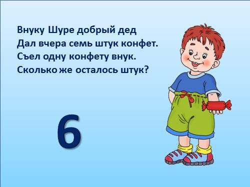 hello_html_161a5280.jpg