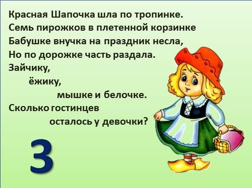 hello_html_55885f89.jpg