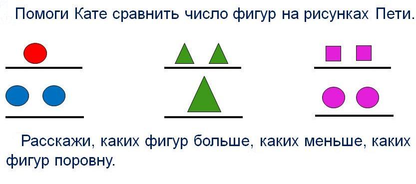 hello_html_m691fe702.jpg
