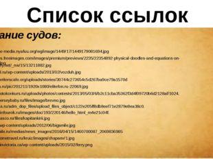 http://archive-media.nyafuu.org/wg/image/1449/17/1449179081694.jpg http://ima