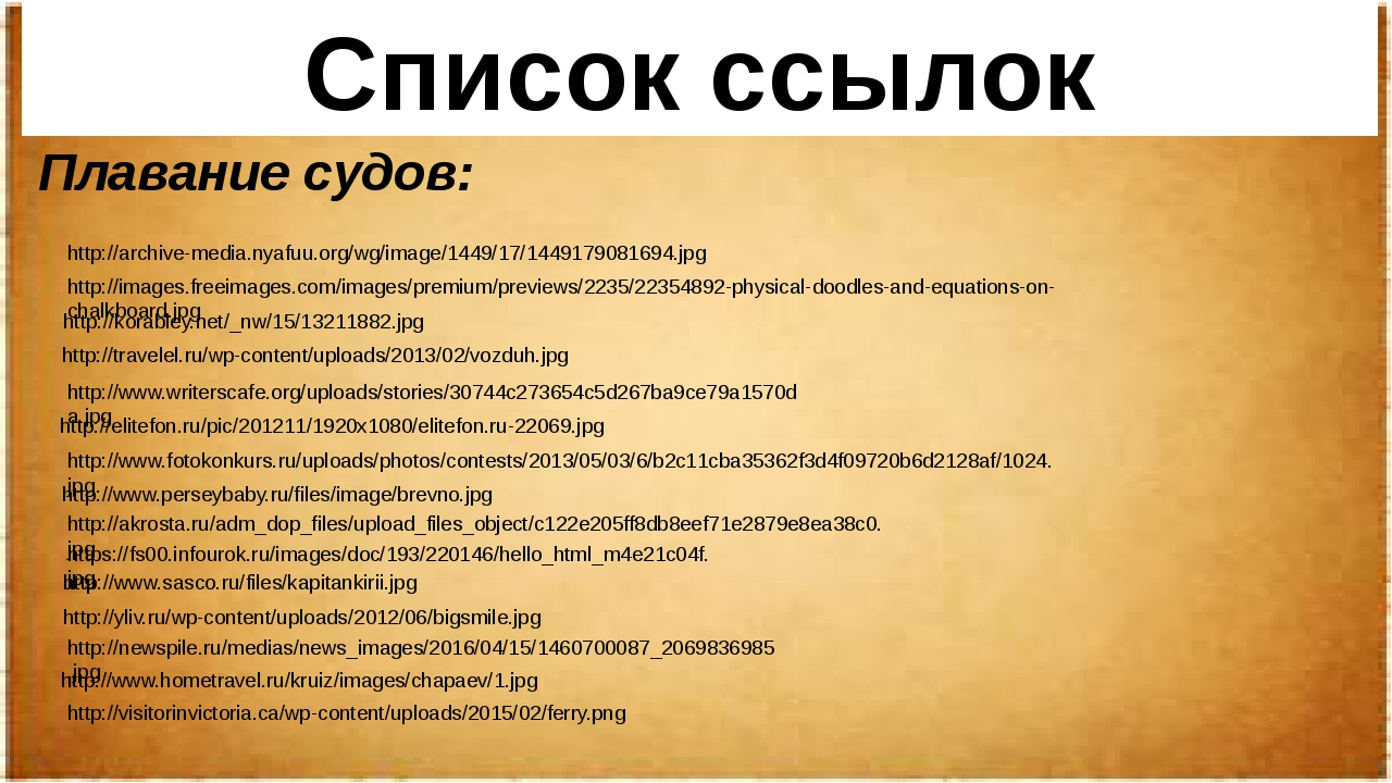 http://archive-media.nyafuu.org/wg/image/1449/17/1449179081694.jpg http://ima...