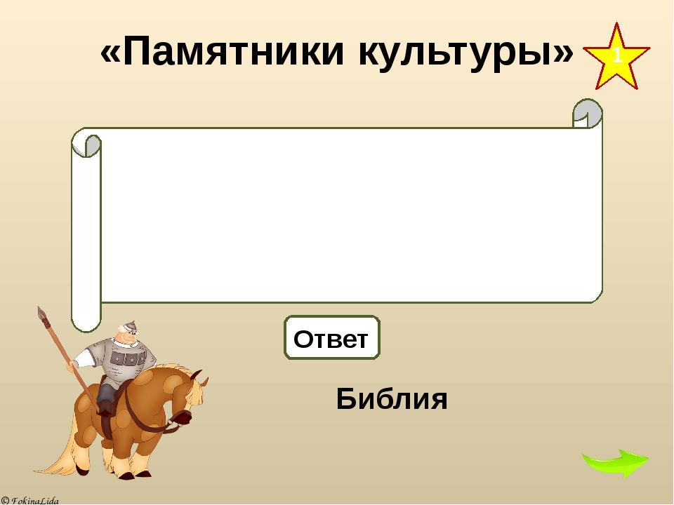 Информационные источники Кутявина С. В. Поурочные разработки по литературному...