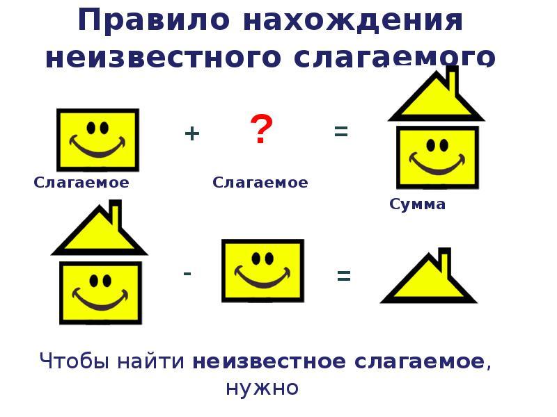 hello_html_5efd5304.jpg