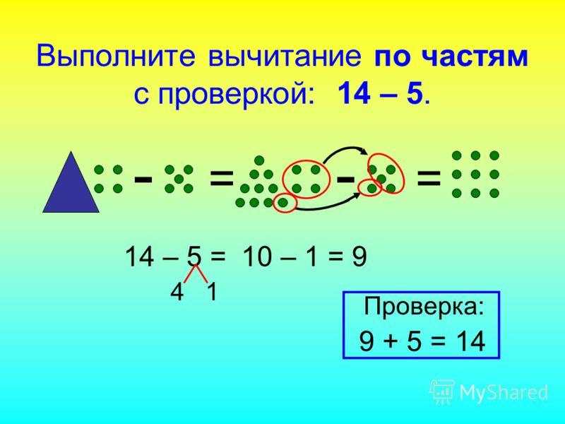 hello_html_75223b22.jpg