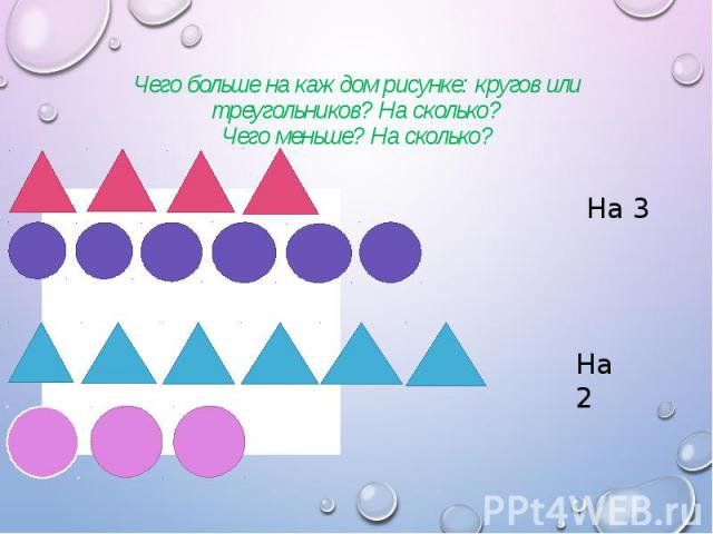 hello_html_m2b971d64.jpg