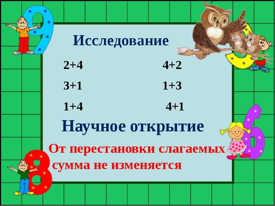 hello_html_m3cc8c1a9.jpg