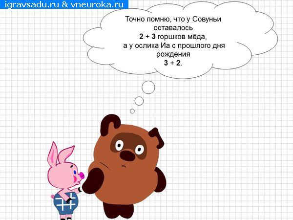 hello_html_m85b432c.jpg