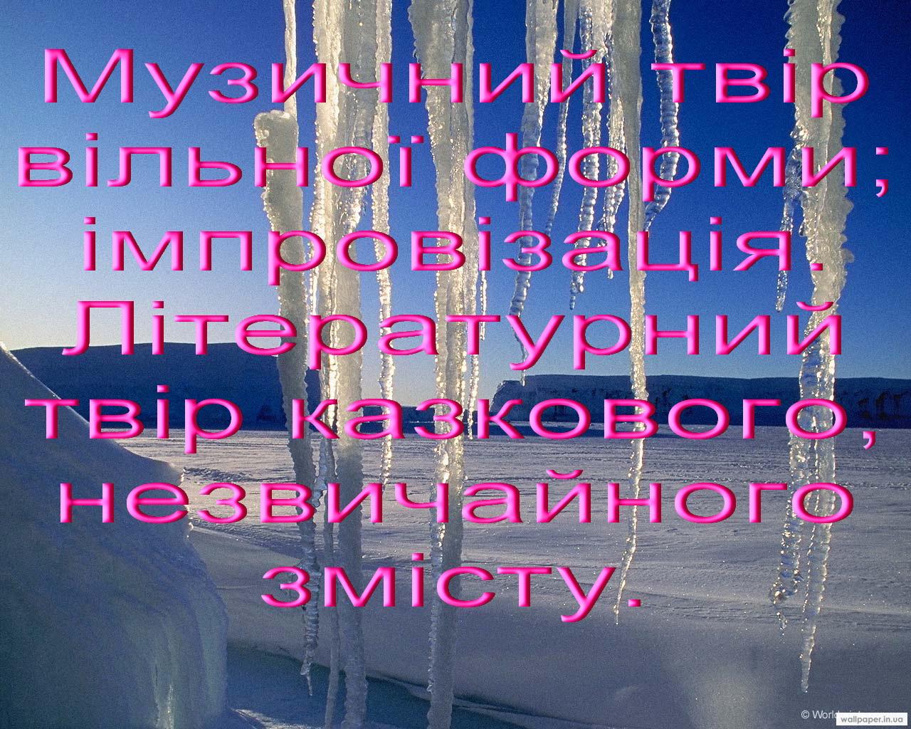hello_html_1cc4af0b.jpg