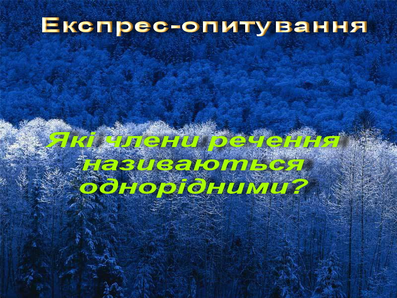 hello_html_m4262163e.jpg