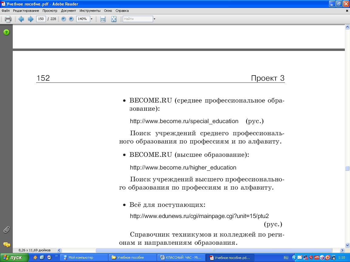 hello_html_12dbb318.png