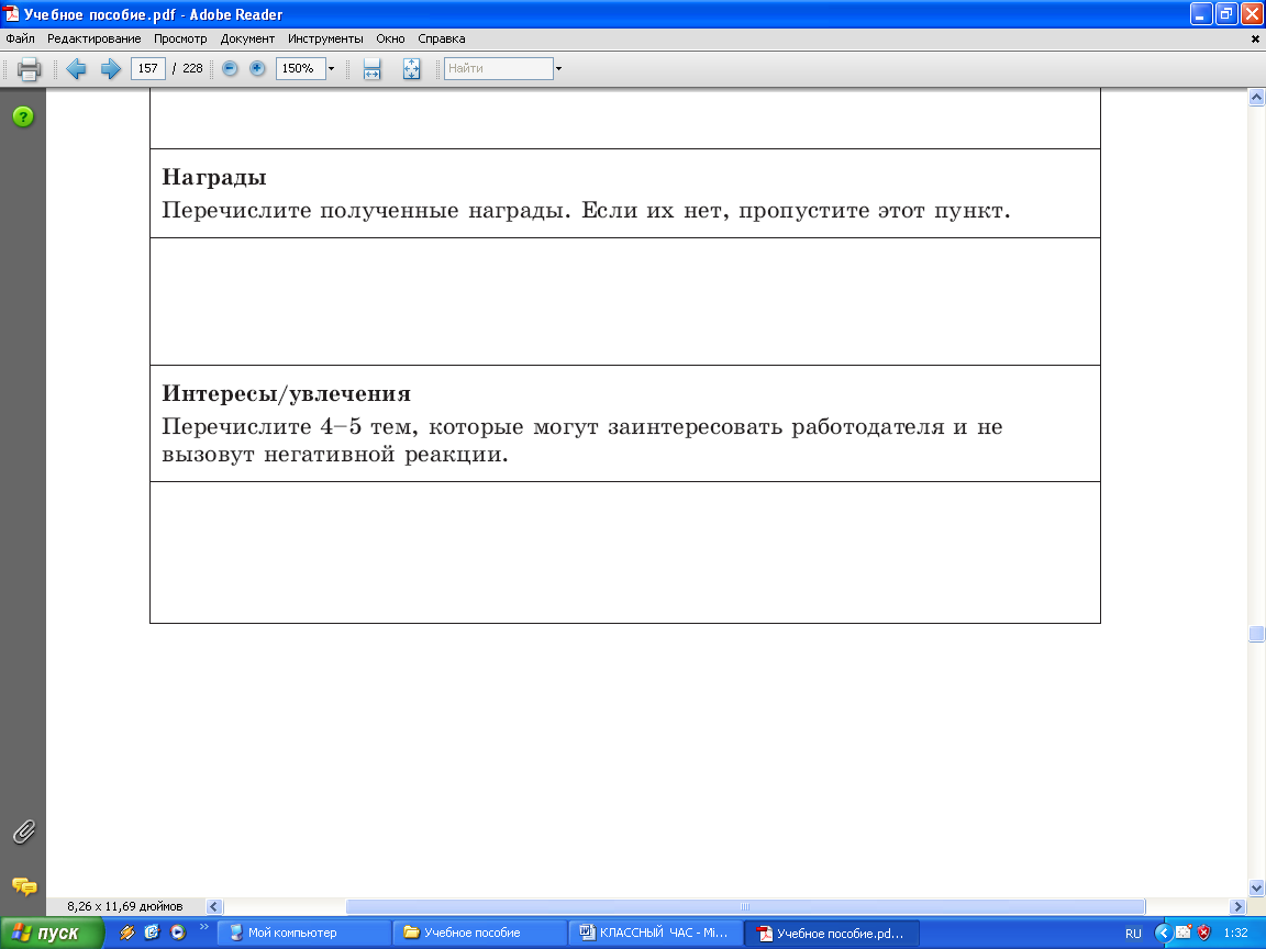 hello_html_1915a596.png