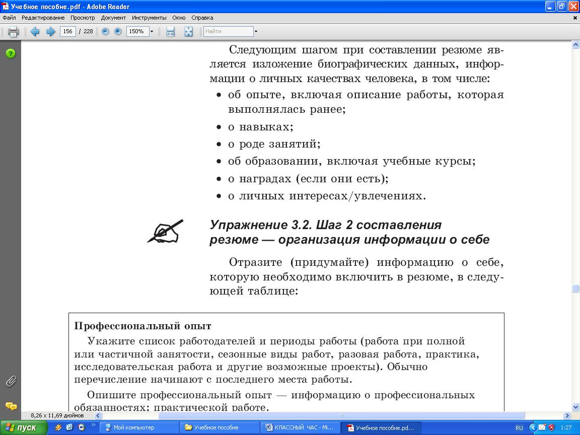 hello_html_1c49e8ec.png
