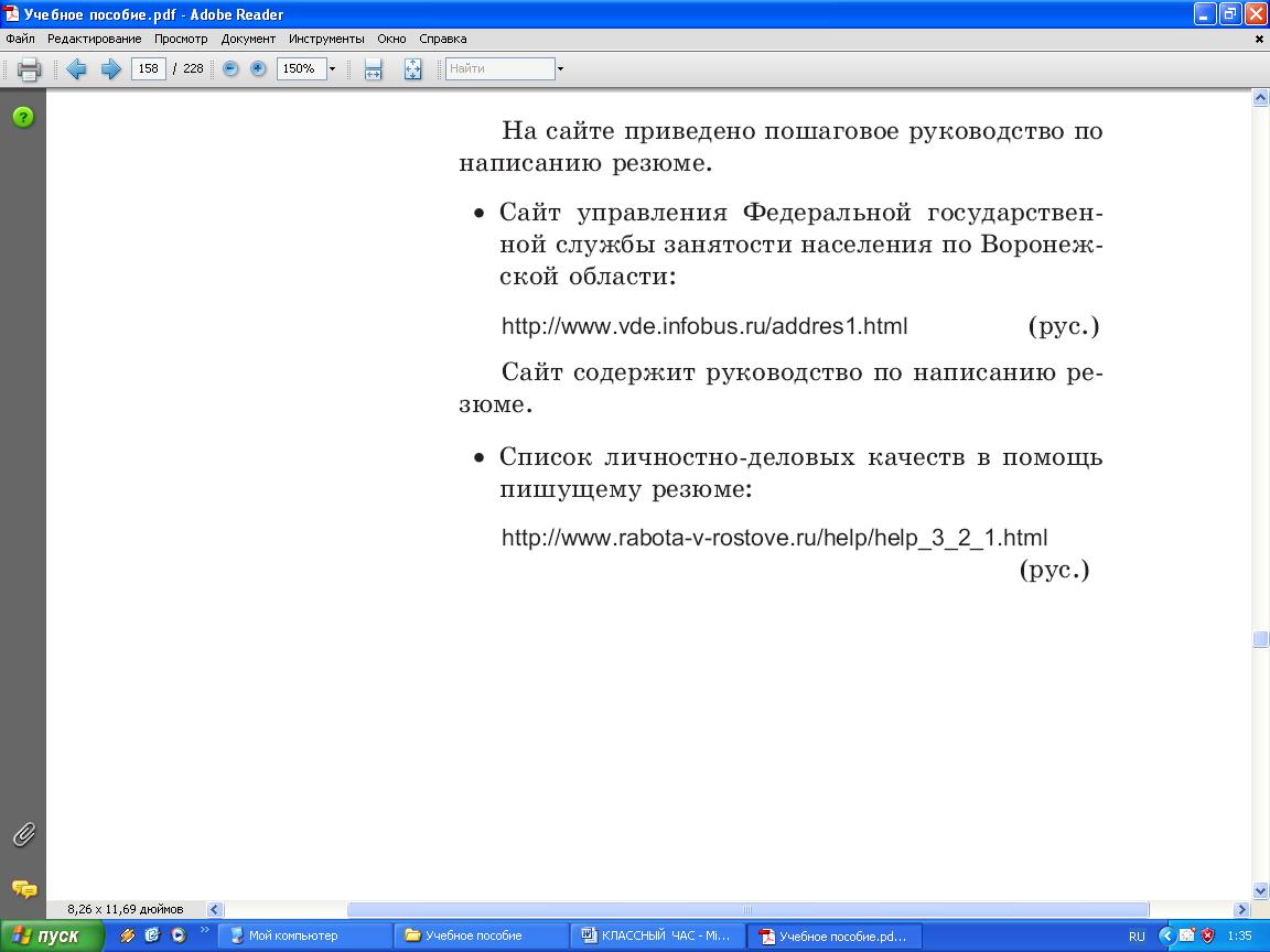 hello_html_afdda06.png