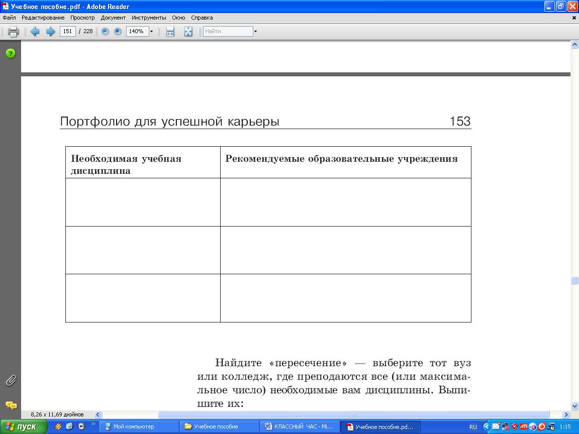 hello_html_m2e50069c.png