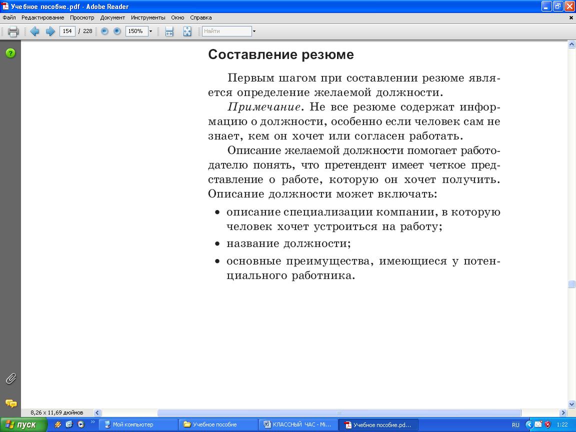 hello_html_m3b772aad.png