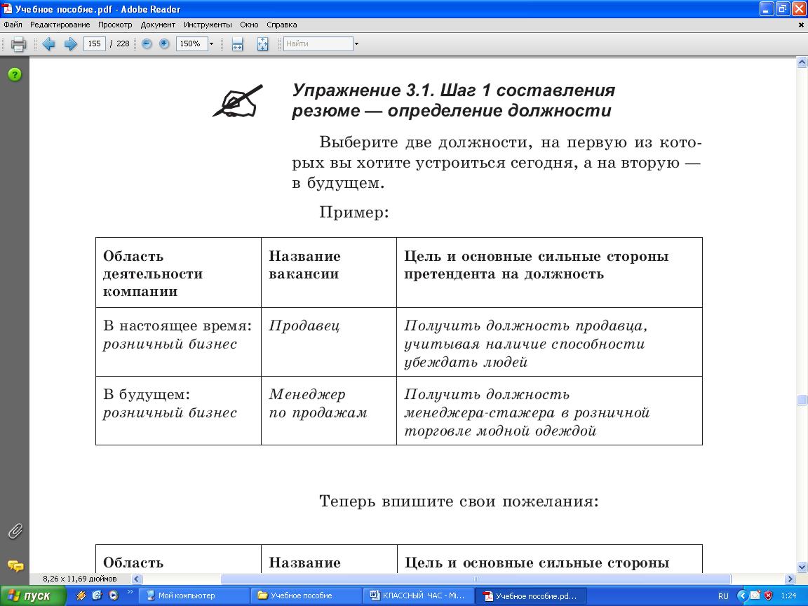 hello_html_m4450b77e.png