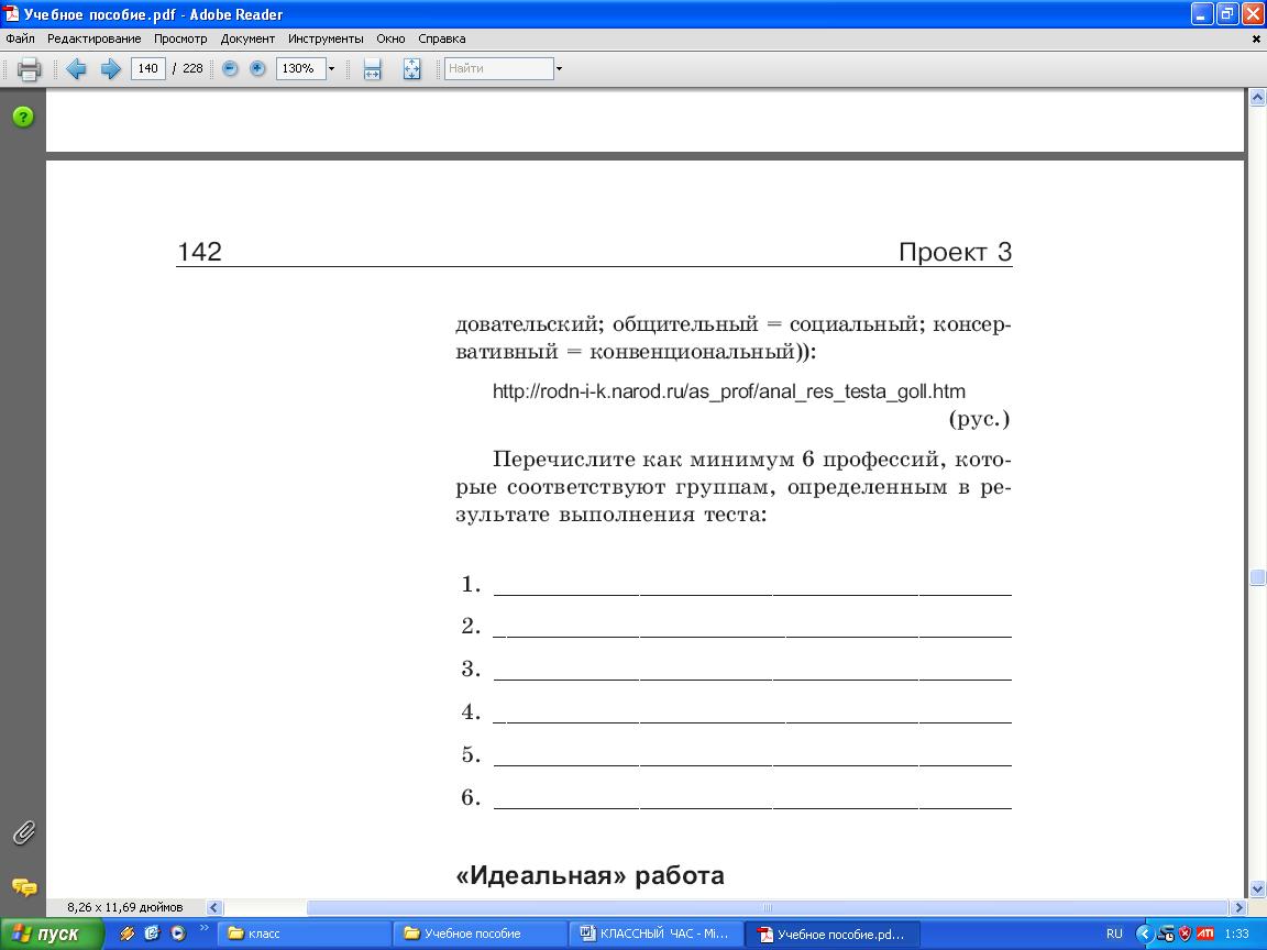 hello_html_m4c2ba800.png