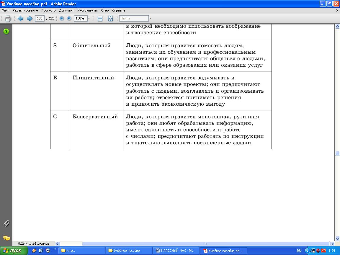 hello_html_m67161e4f.png